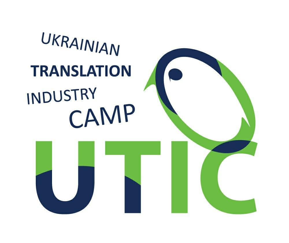 ukrainian-translation-industry-camp